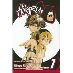 Episode 38: Hikaru No Go Volume 7 by Yumi Hotta and Takeshi Obata