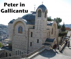 PC 15 - The Church of Peter In Gallicantu