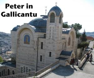 PC 15 - The Church of Peter In Gallicantu