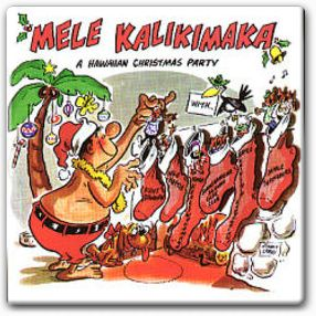 #17 - Various Artists - Mele Kalikimaka
