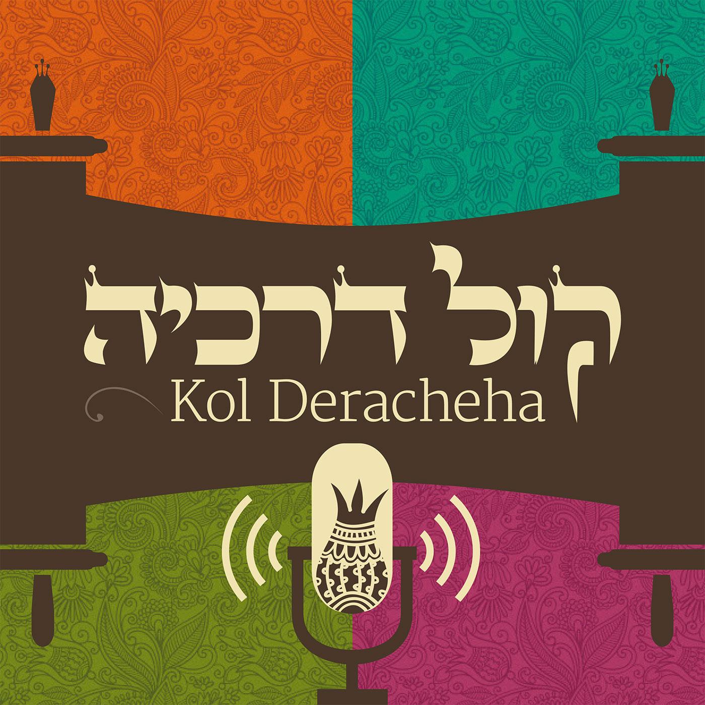 Kol Deracheha show art