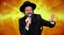 Artwork for The Possible You with R' Yom Tov Glaser