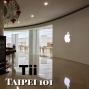 Artwork for Tii 0465 - iOS 12 Beta 1 - WWDC 2018