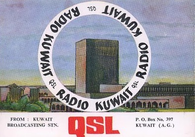 Media Network 9th August 1990 - Iraq of Kuwait