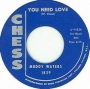 Artwork for Muddy Waters - You Need Love - Time Warp Song of The Day