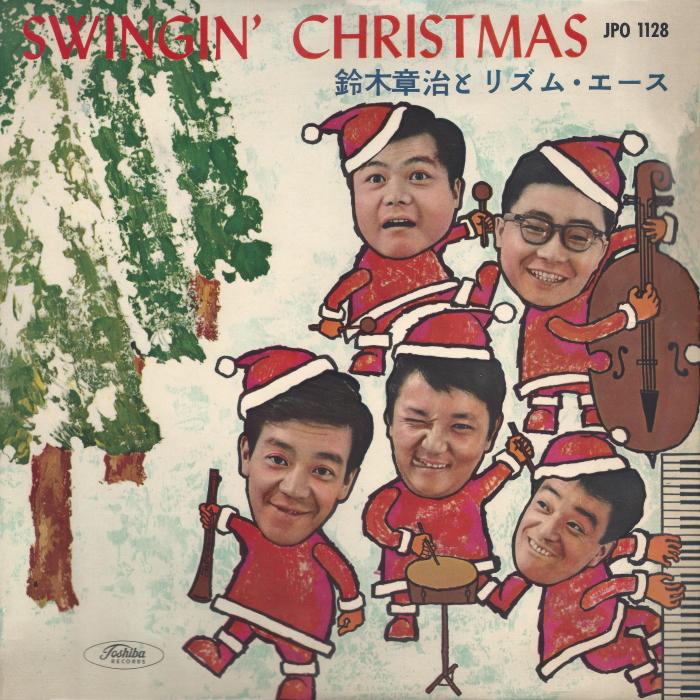 "Shoji Suzuki's ""Swingin' Christmas"""