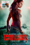 Artwork for Tomb Raider