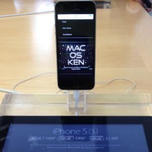 Mac OS Ken: 09.30.2013