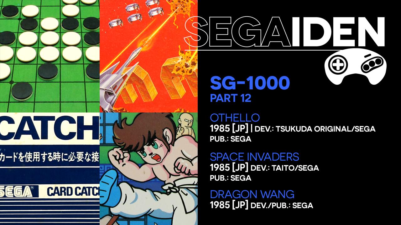 Segaiden #17: Othello / Space Invaders / Card Catcher / Dragon Wang