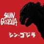 Artwork for 78 - Shin Godzilla