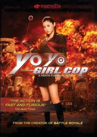 Episode 76: Yo Yo Girl Cop DVD Review