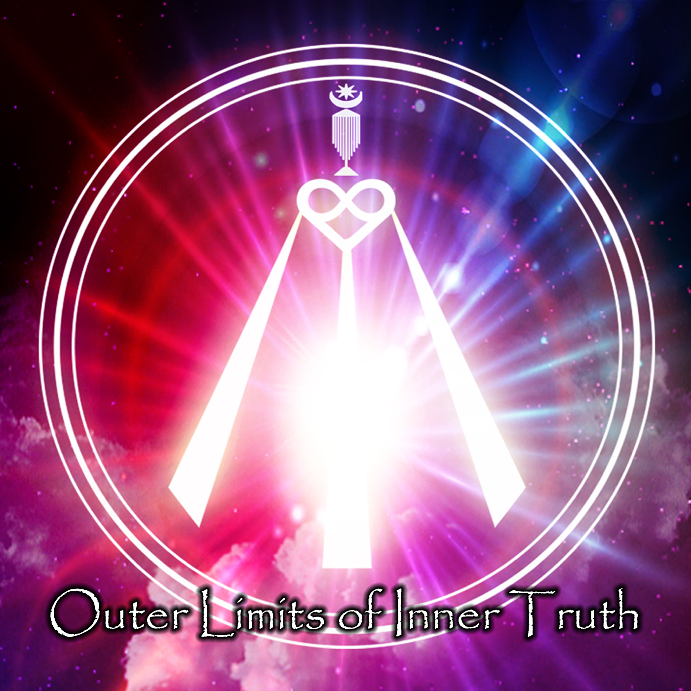 The Outer Limits Of Inner Truth show art