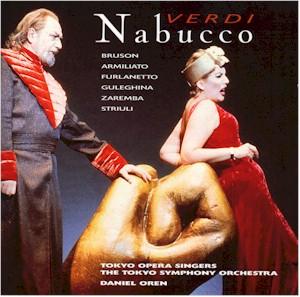 Verdi Soprano/Baritone Duets
