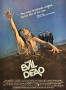 Artwork for Episode 311 - The Evil Dead (1981) Directed by Sam Raimi | Please Forgive This. A Film Podcast. About Films.