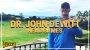 Artwork for EP 031 Dr. John DeWitt - Head Games and BrainMed