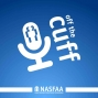 Artwork for Episode 76: NASFAA Conference Surprises, Budget Updates, and Google Steps Into Higher Ed