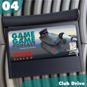 04 - Club Drive