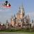 Shanghai Disneyland : Disney se réinvente ! ; avec Violaine show art