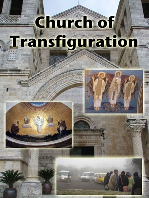 PC 24 - Mount Tabor - Transfigurataion