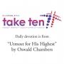 Artwork for CMBC Take Ten Devotionals - April 12