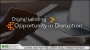 Artwork for Digital Lending - Opportunity in Disruption