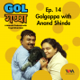 Artwork for Ep. 14: Golgappa with Anand Shinde