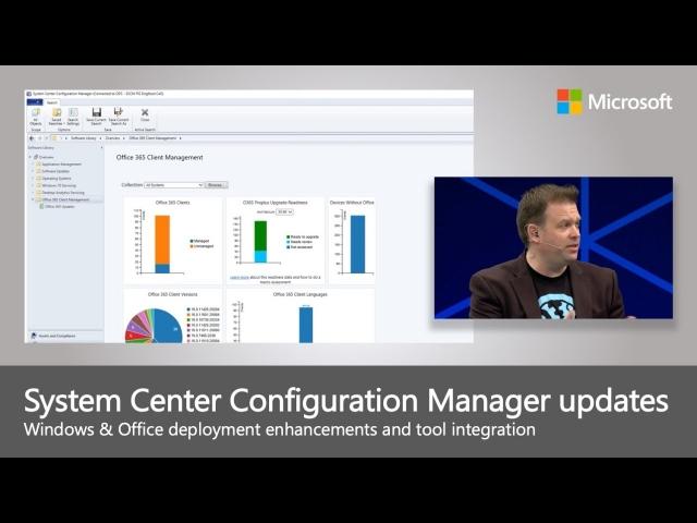 Microsoft Mechanics: System Center Configuration Manager SCCM