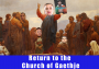 Artwork for Ep 96: Return to the Church of Gaethje