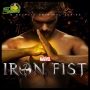 Artwork for 64: Iron Fist (Part 2)