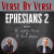 Walking Through Ephesians 2 show art