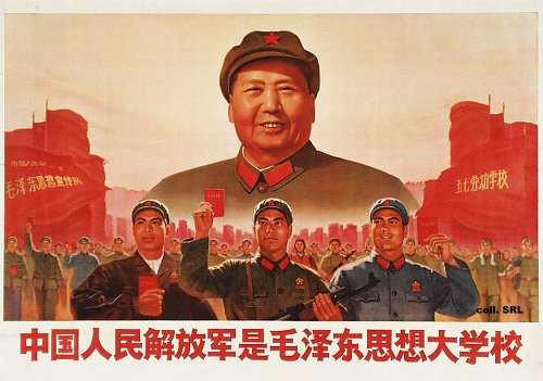 Episode 8 - The Cultural Revolution