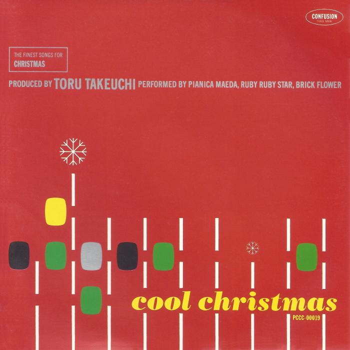 Cool Christmas - 1993