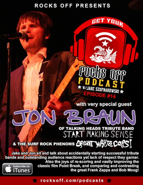 17. Get Your Rocks Off With Jon Braun