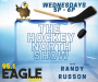 Artwork for Hockey North Show 2-12-21