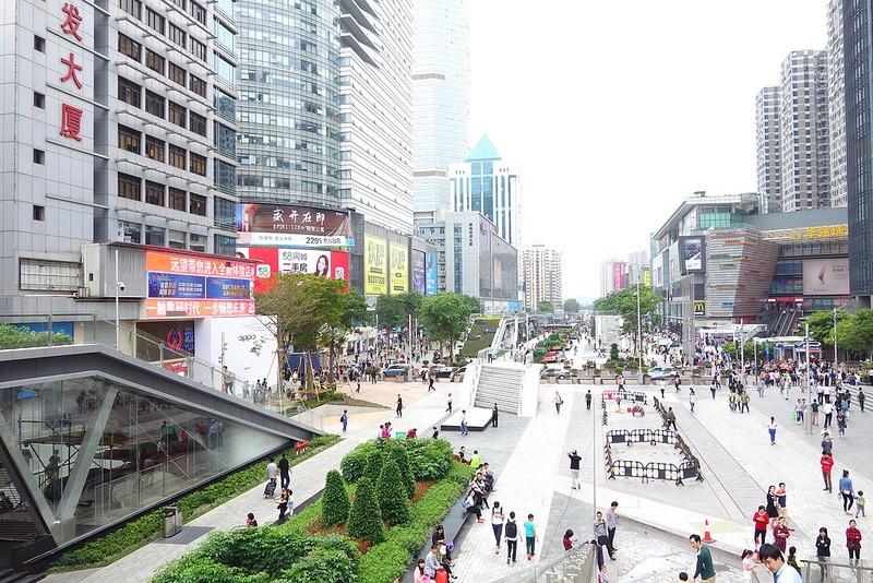 Shenzhen Life