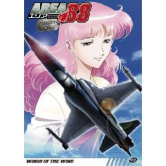 Anime DVD Review: Area 88 Volume 4