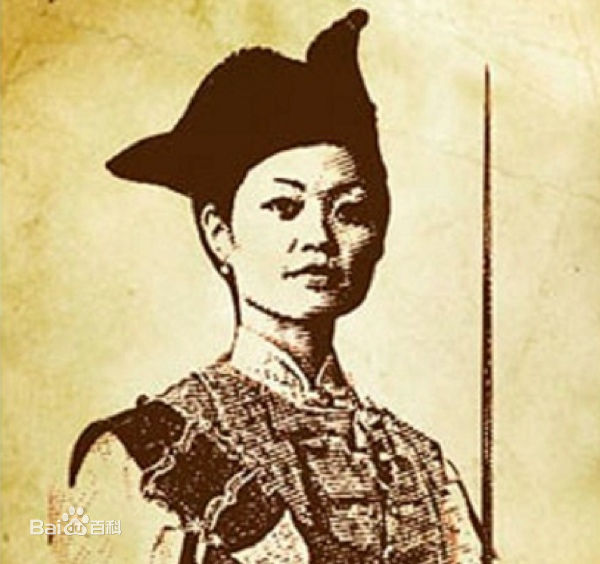 CHP-174-The Pirate Queen Zheng Yi Sao