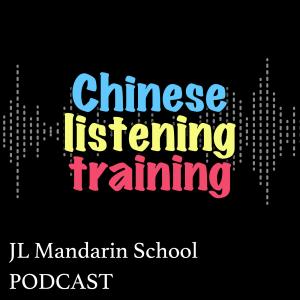 Chinese Mandarin Listening Training- JLMS's Podcast