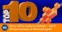 Artwork for Office Explorers Episode 012b - Bonus: Microsoft Ignite 2019 TopTen