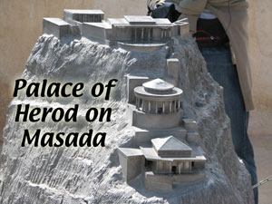 PC 13 - Masada