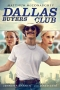 """Artwork for #Ep 28 Dallas Buyers Club w James Barr and Dan Hudson from """"@gaynongay """""""