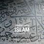 Artwork for Episode 37, Islam