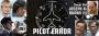 Artwork for Pilot Error