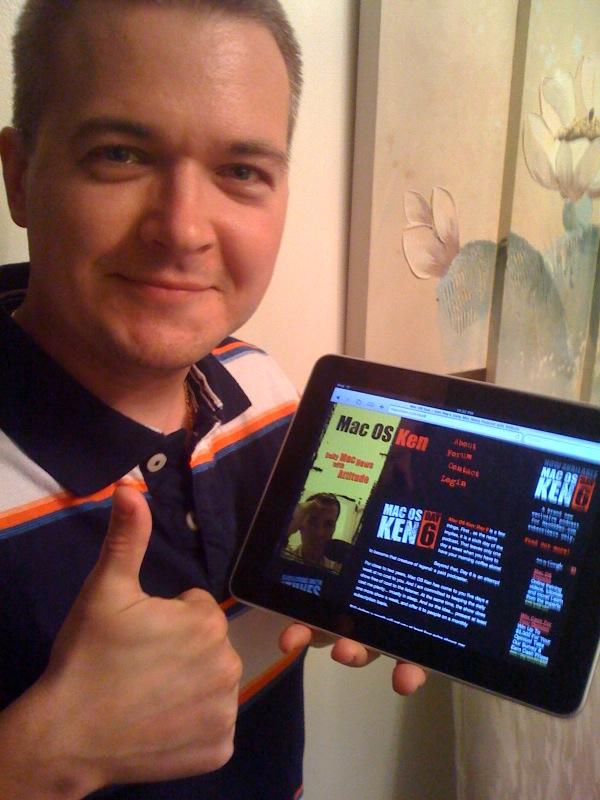 Mac OS Ken: 04.09.2010