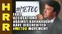 Artwork for Fake accusations against Kavanaugh have DISCREDITED the #MeToo movement