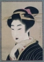Artwork for Ohashi Awakens in a Brothel
