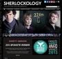 Artwork for Episode 59: Sherlockology