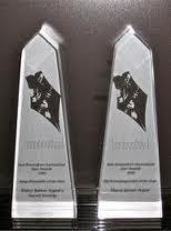 2012 JJA Jazz Awards Winners Announced: Sonny Dominates