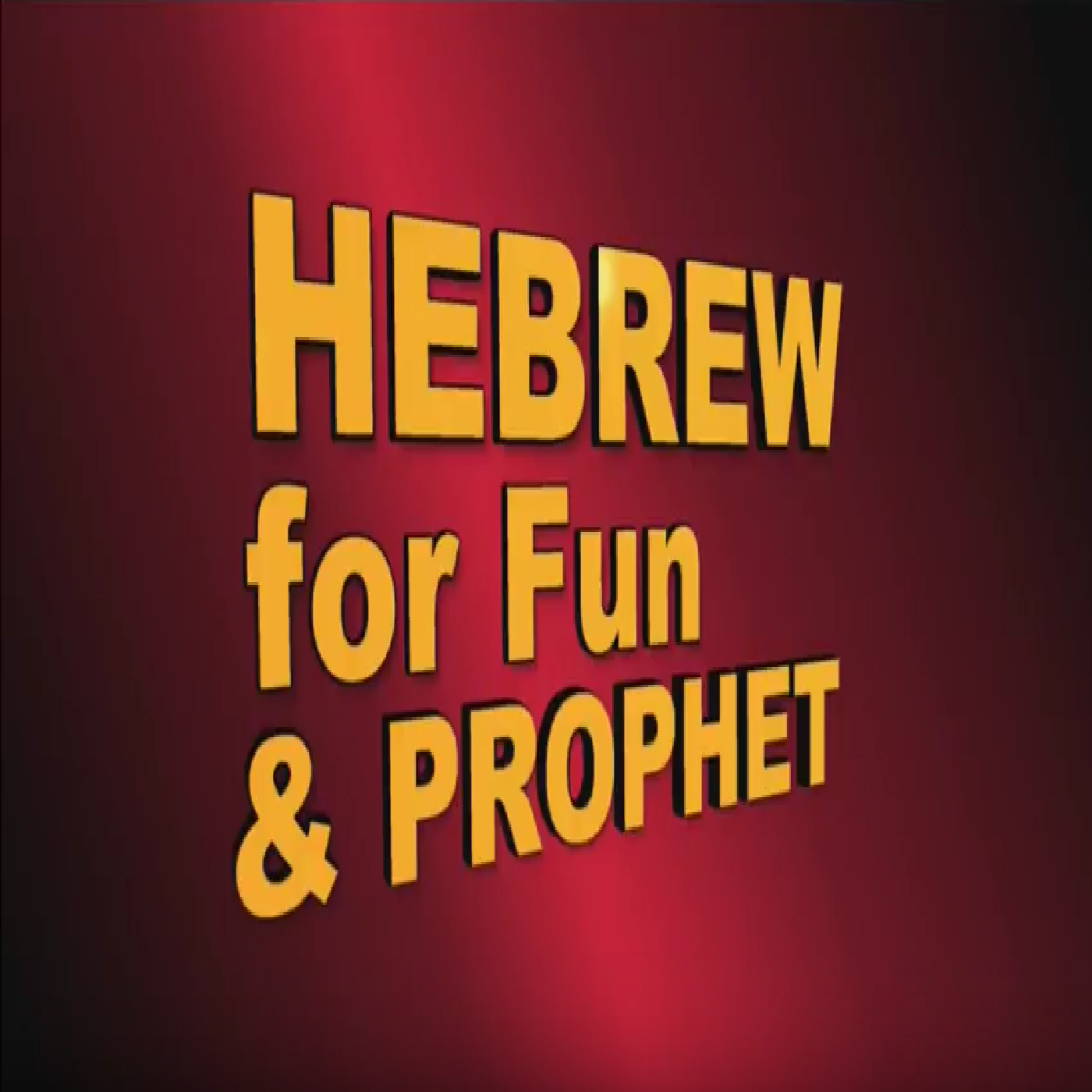 Artwork for Hebrew for Fun and Prophet 12 with Gavriel Sanders