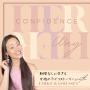 Artwork for 111: 変化する女性の働き方とパートナーシップ with Shino